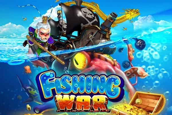 เทคนิคเล่นเกมยิงปลา - Fishing War