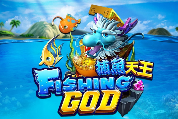 เทคนิคเล่นเกมยิงปลา - Fishing God